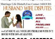 ANY PROBLEM IN MARRIGE/ RELATIONSHIP/ DIVORCE PROBLEMS 0092-306-4625700